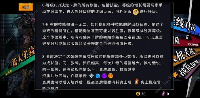 深渊旅人PVP攻略大全 最强PVP阵容搭配及打法详解[视频][多图]图片3
