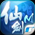 仙��M水魔作�y最新版手游官�W下�d v1.7.1