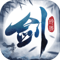 剑玲珑之剑道独尊官网版