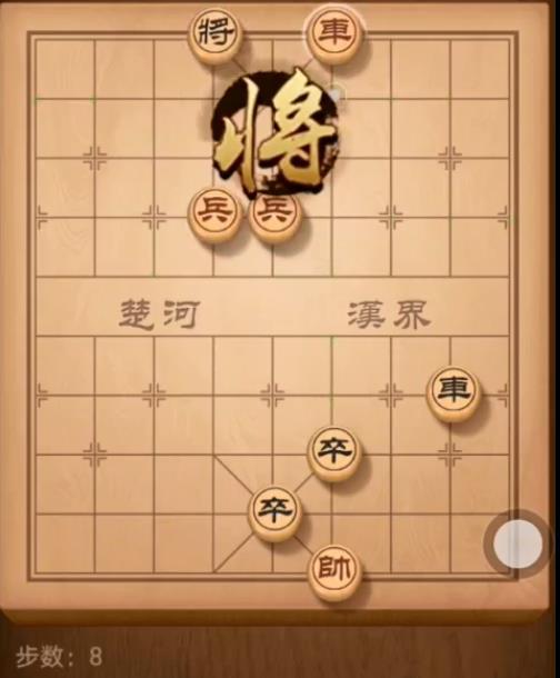 天天象棋残局挑战159期攻略 残局挑战159期步法图[多图]
