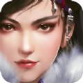 混沌昆仑之剑舞寒宵手游官网最新版 v1.0.0