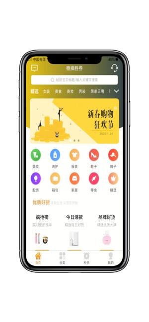 �操�偃�app最新版手�C下�d�D1: