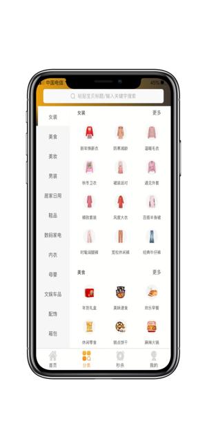 �操�偃�app最新版手�C下�d�D2: