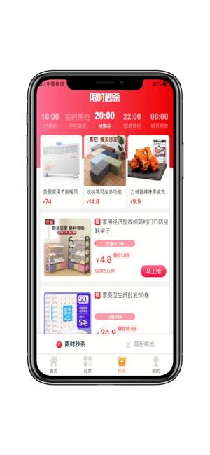 �操�偃�app最新版手�C下�d�D3: