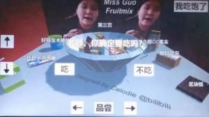 郭老师水果捞模拟器手机版图2