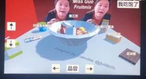 郭老师水果捞模拟器手机版图1