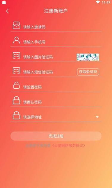 火星MAX小视频app安卓版下载图3: