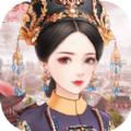 清妃一梦手游官方安卓版 v1.0