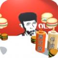 老八超级小汉堡游戏安卓手机版 v1.1.0