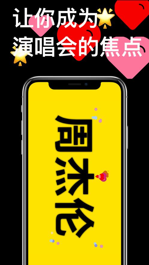 手幅��幕app�件下�d�D2: