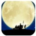 梦幻西域手游官网正版 v1.0