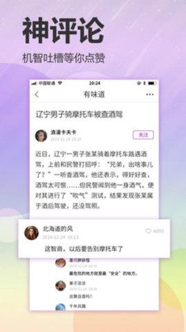 有味道app邀��a安卓版下�d�D2: