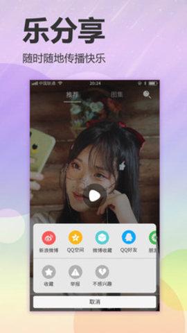 有味道app邀��a安卓版下�d�D1: