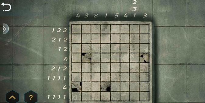 记忆重现暗流攻略 第二章图文通关教程[视频][多图]图片3