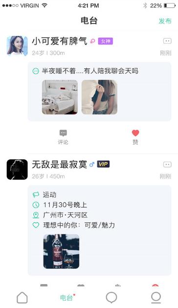 zetar��ta交友app官�W版下�d�D片2