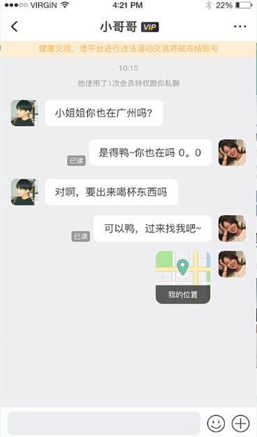 zetar��ta交友app官�W版下�d�D片1