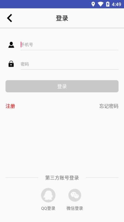 05网全部补充答案app2020年最新版下载图片1