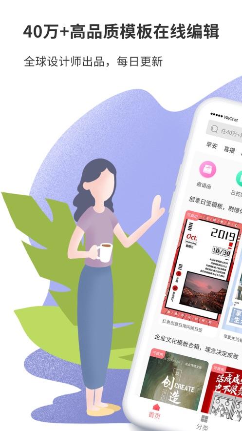 图怪兽官网app手机版下载图2: