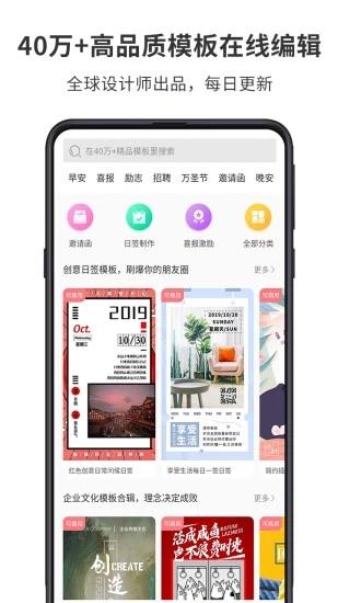 图怪兽官网app手机版下载图片3