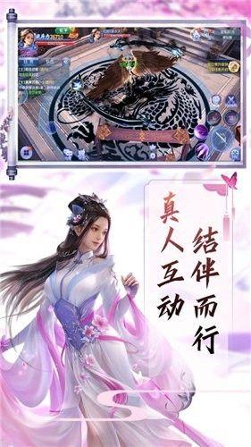 冠世仙凡手游官方测试版图2: