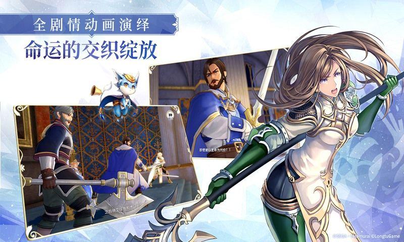 流火骑士团手游官方最新版图1: