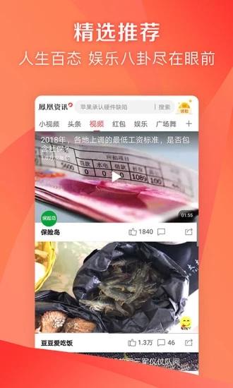 成就幸福513平台app下载安装图片1
