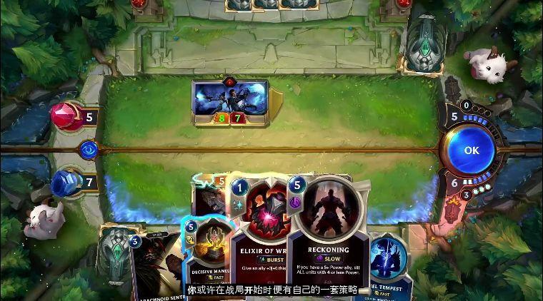 拳头Tellstones Kings Gambit游戏官网安卓版图3: