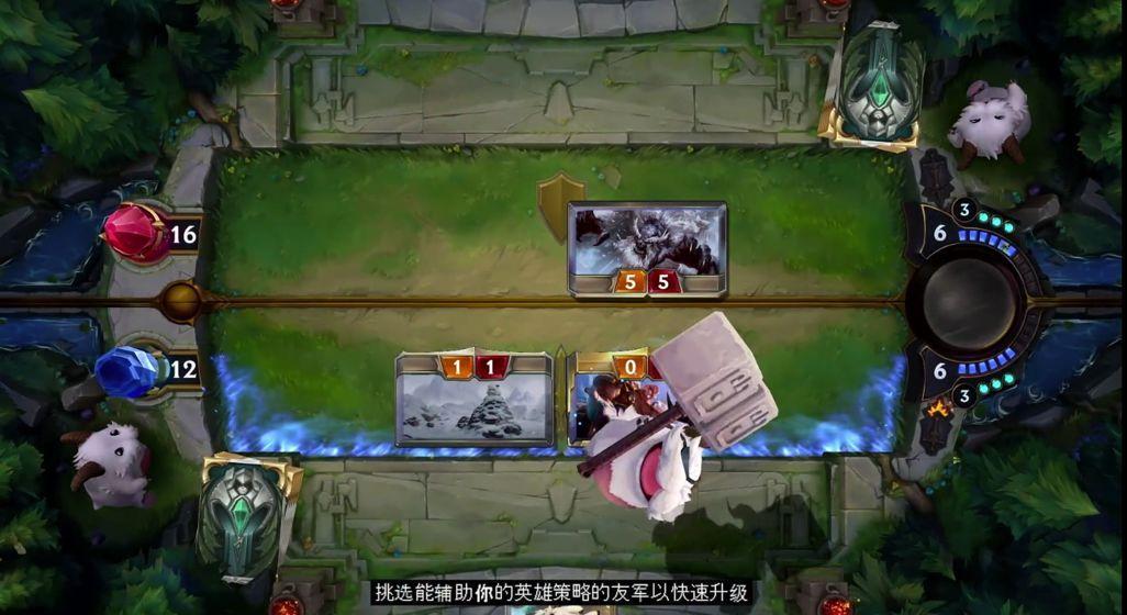拳头Tellstones Kings Gambit游戏官网安卓版图2: