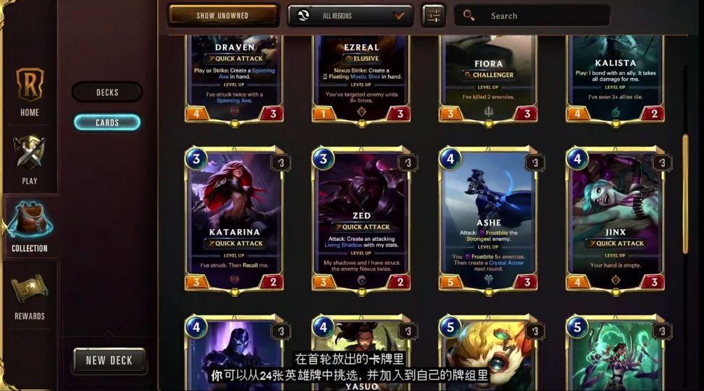 拳头Tellstones Kings Gambit游戏官网安卓版图片1