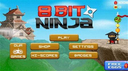 小忍者去吧游戏最新手机版图1: