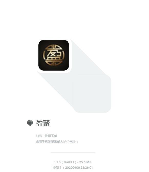 盈聚发圈app邀请码下载图3: