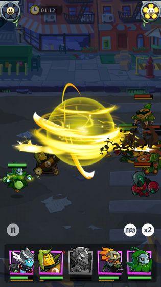欢乐斗僵尸2游戏安卓手机版图1: