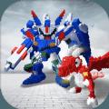 恐龙机甲拼装游戏安卓最新版 v1.0