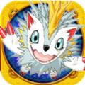 超究V龙兽游戏正版官方下载 v1.0