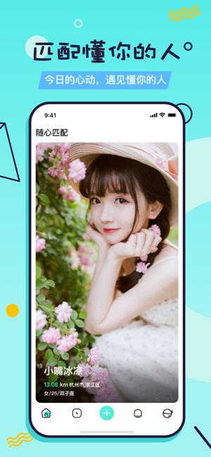 又二社�^app官方版下�d�D1:
