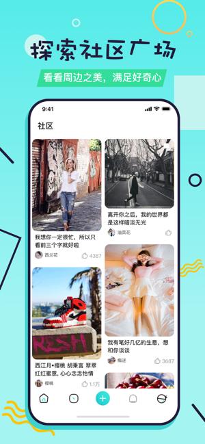 又二社�^app官方版下�d�D3:
