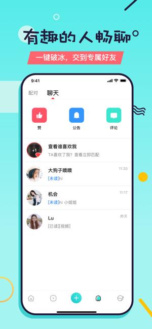 又二社�^app官方版下�d�D片1