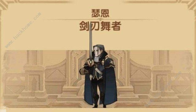 剑与远征瑟恩怎么样 瑟恩性能解析[视频][多图]图片3