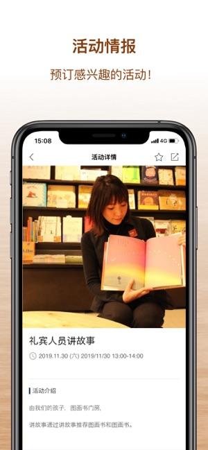 �\屋��店app官方版下�d�D片1