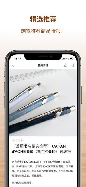 �\屋��店app官方版下�d�D片2