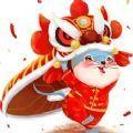抖音舞狮吃彩球游戏官方最新版 v9.2.1