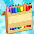 彩色铅笔制造厂手机安卓版 v1.0.1