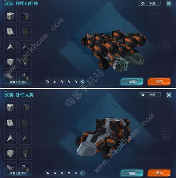 重装上阵战车图纸大全 战车设计蓝图汇总[视频][多图]图片8
