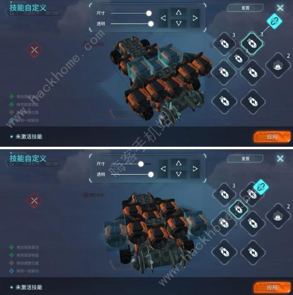 重装上阵战车图纸大全 战车设计蓝图汇总[视频][多图]图片6