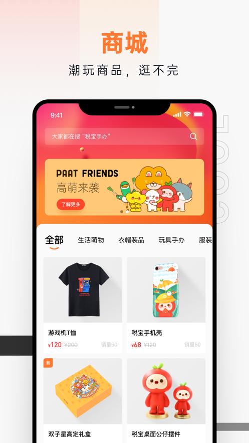泊趣app官方下�d�D1: