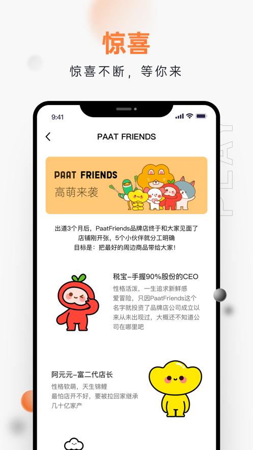 泊趣app官方下�d�D3: