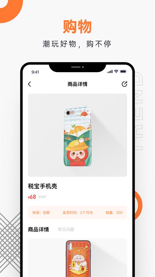 泊趣app官方下�d�D2: