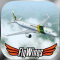 FlyWings2020最新版中文游�蛳螺d v1.0.1