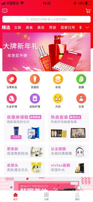 淘大侠app下载安装图1: