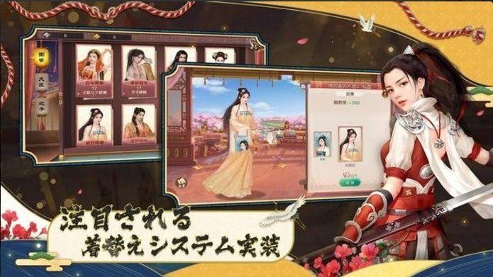 叫我殿下游戏安卓中文版图3: